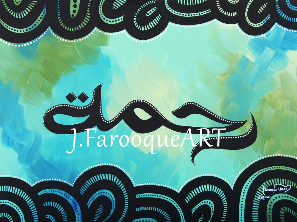 """Image of """"Rahma"""" Art Print!"""