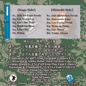 Image of DJ Shin - Samurai SEVEN (Black/Rare)