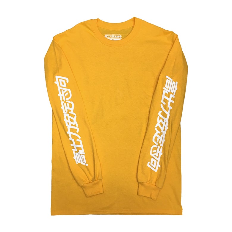 Image of 高出力安定志向 - Logo L/S Tshirt [Yellow]