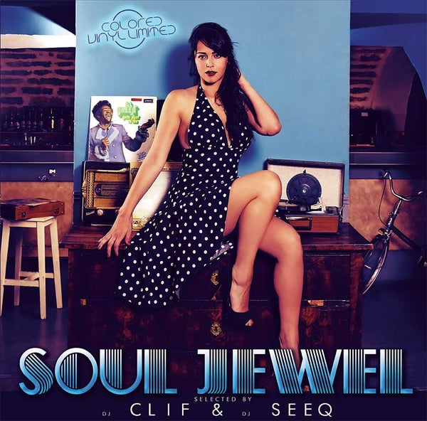Image of SOUL JEWEL [Vinyl]
