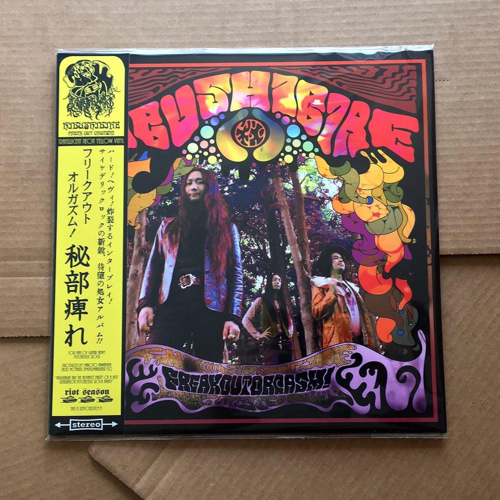HIBUSHIBIRE 'Freak Out Orgasm!' Neon Yellow Vinyl LP