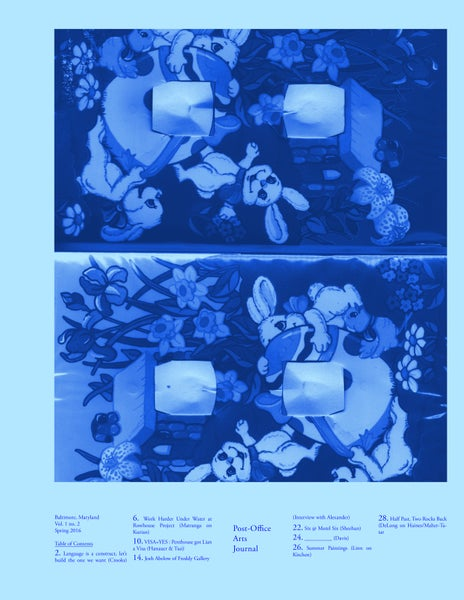 Image of Post-Office Vol. 1 No. 2