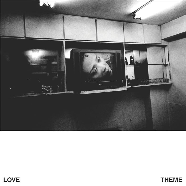 Image of ALT34: Love Theme - Love Theme