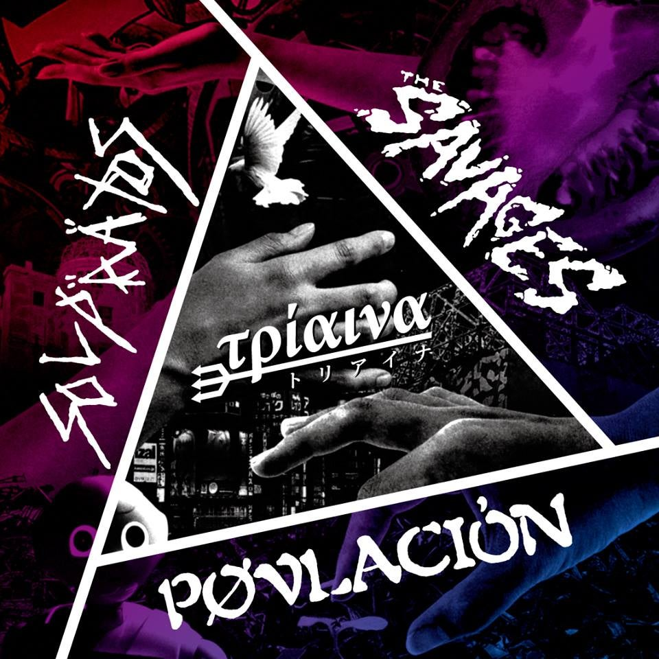 """Image of  THE SAVAGES/SOLPAATOS/POVLACION - τρίαινα (trident) 3way 7""""ep"""