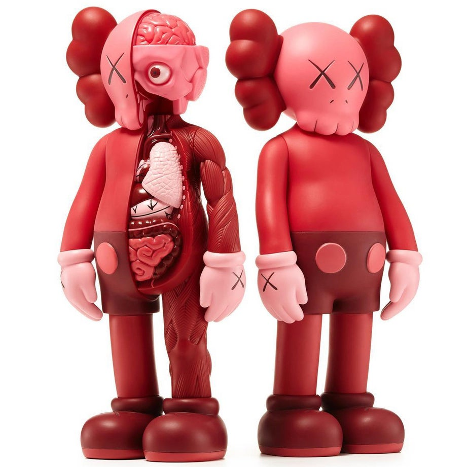 Image of KAWS COMPAGNON YUZ MUSEUM EXCLUSIF