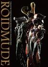 ROIDMUDE - Takayuki Takeya Kamen Rider Drive Designworks