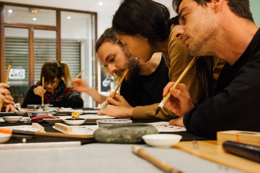 Image of Introducción a la caligrafía china