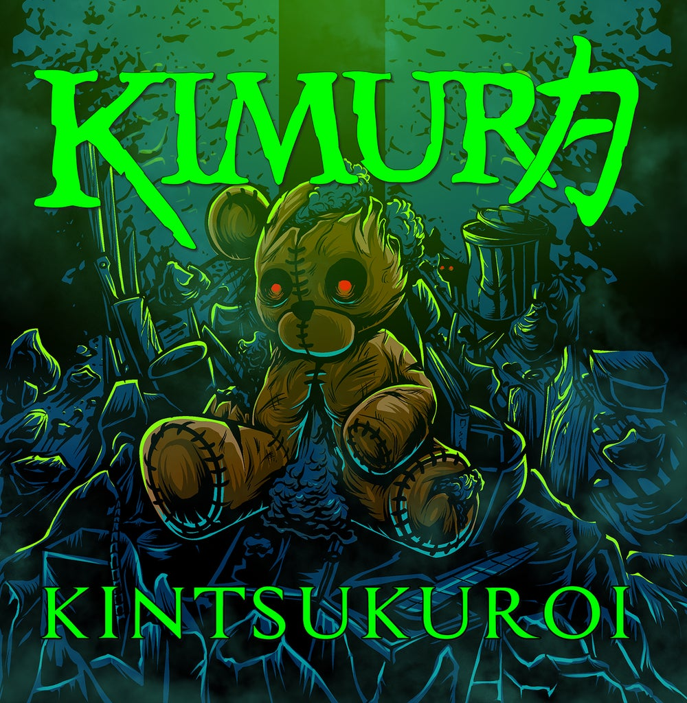Image of KINTSUKUROI CD