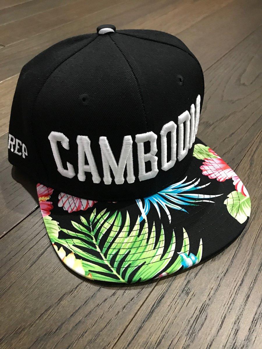 Image of Hawaiian Floral Rep Cambodia Snapback.