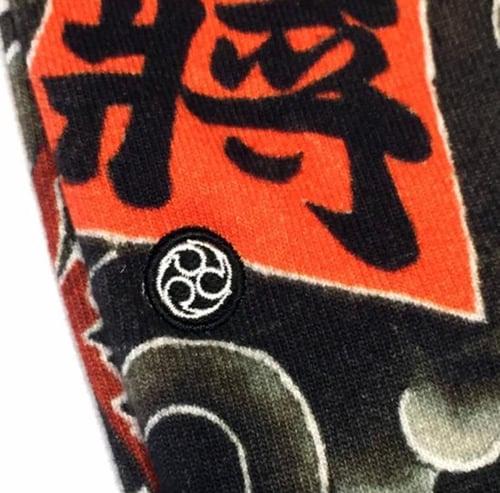 "Image of 3TIDES x UBIQ ""IREZUMI"" SOCKS【Syogichirashi】"