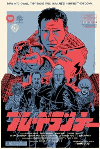 Image of Blade Runner