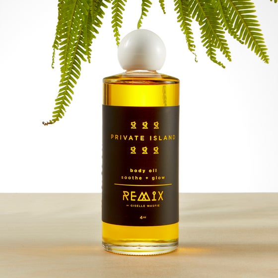 Image of Private Island Macadamia Nut Body Oil