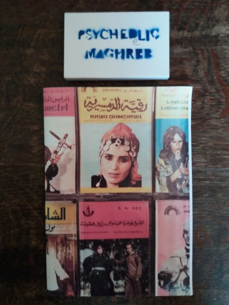 Image of Maghreb Sharit No 5 Mix Tape & Moroccan Music Primer Zine