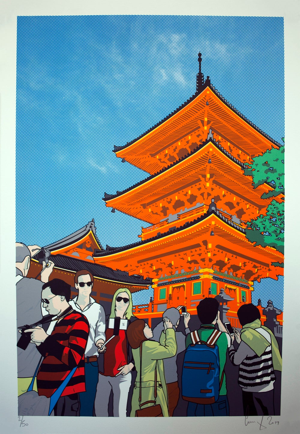 Image of Kyoto temple