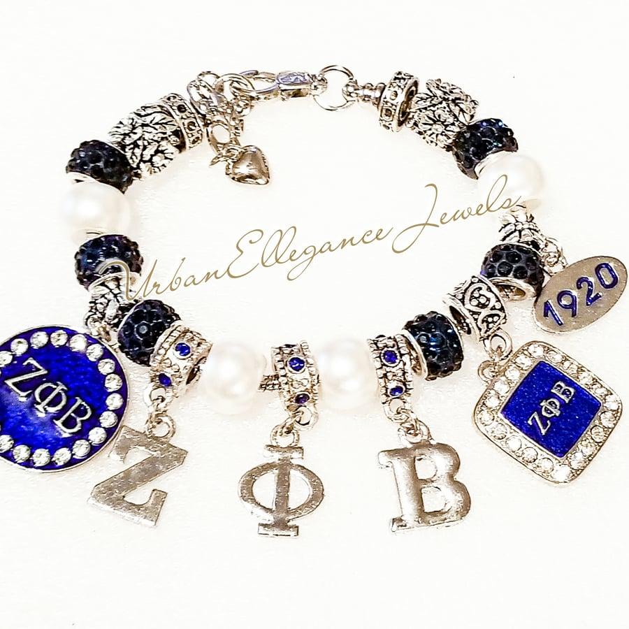 Image of URBANELLEGANCE Signature D9 Pandora Style Bracelet