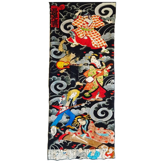 Image of HORIHIRO BATH TOWEL 3rd
