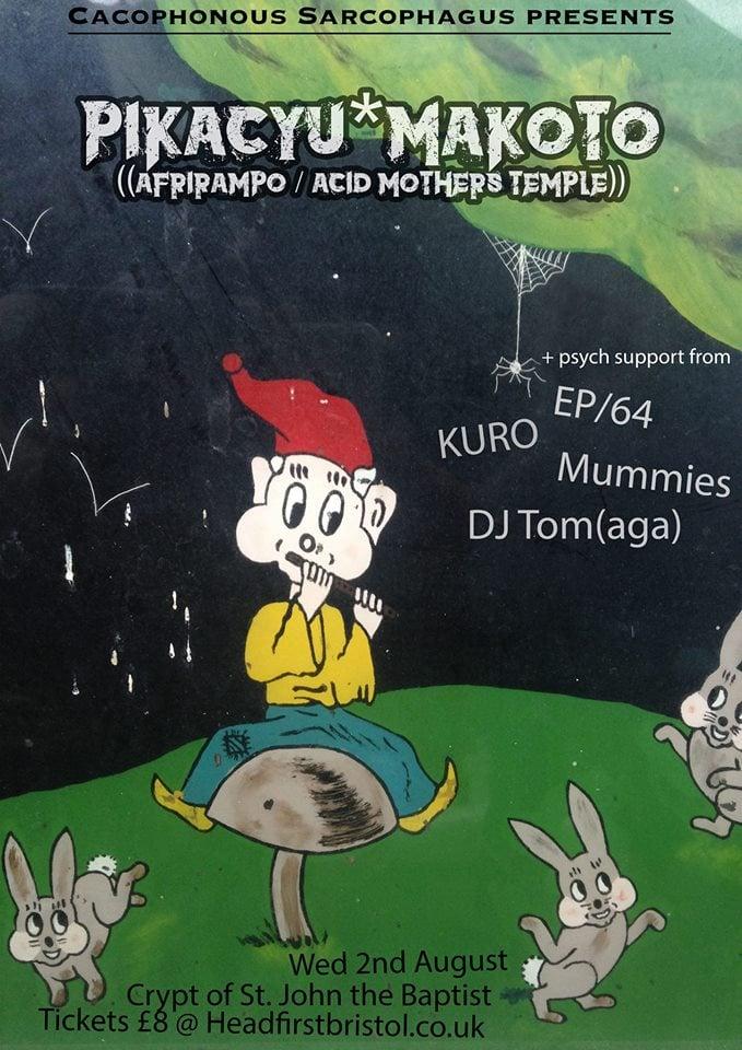 Image of Pikacyu*Makoto, KURO, EP64 & Mummies
