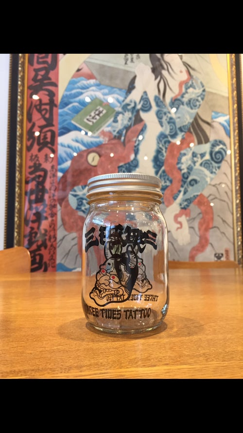 Image of HANNYA MASON JAR