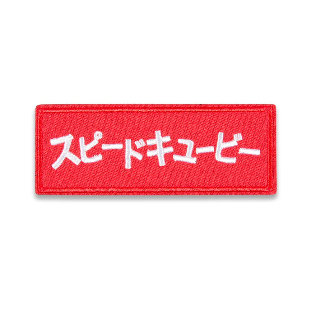 Image of Katakana Patch - Red