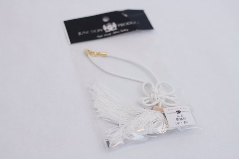 Image of Junction Produce Tassel Mini White