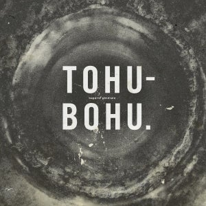 Image of BAGARRE GENERALE Tohu Bohu (Tape Version)
