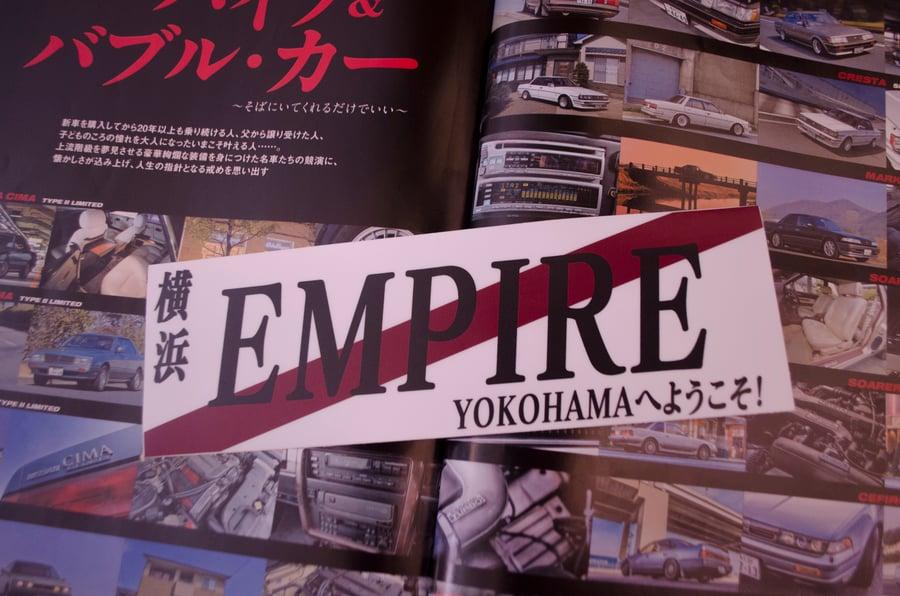 Image of Welcome to Yokohama・横浜へようこそステッカー