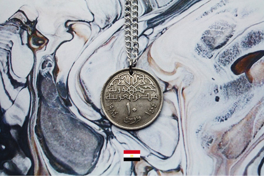 Image of Egyptian Silver 10 Piastre Coin Necklace