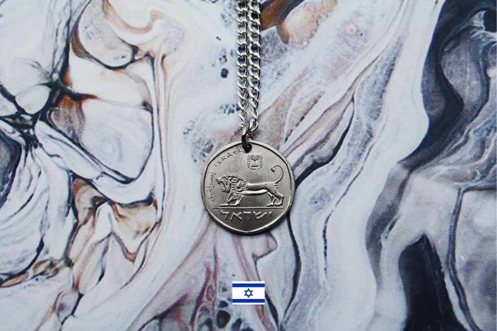 Image of Israeli Silver 1/2 Sheqel Coin Necklace