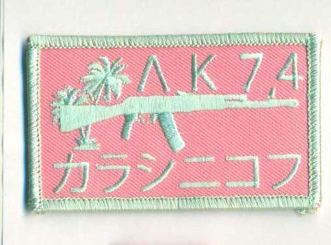 Image of Aesthetic AK74