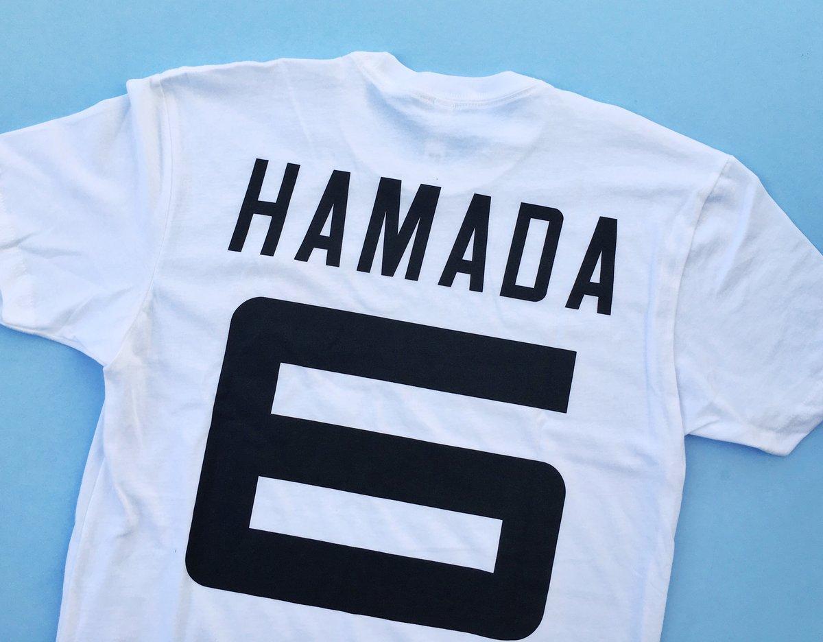 Image of Hamada Jersey Tee White