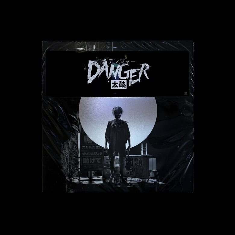 "Image of Danger - 太鼓 LP - 12"" Double Vinyl - Silver Limited Edition"