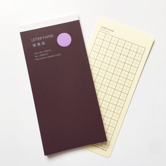 Image of Classiky Violet Silk Paper Letter Pad