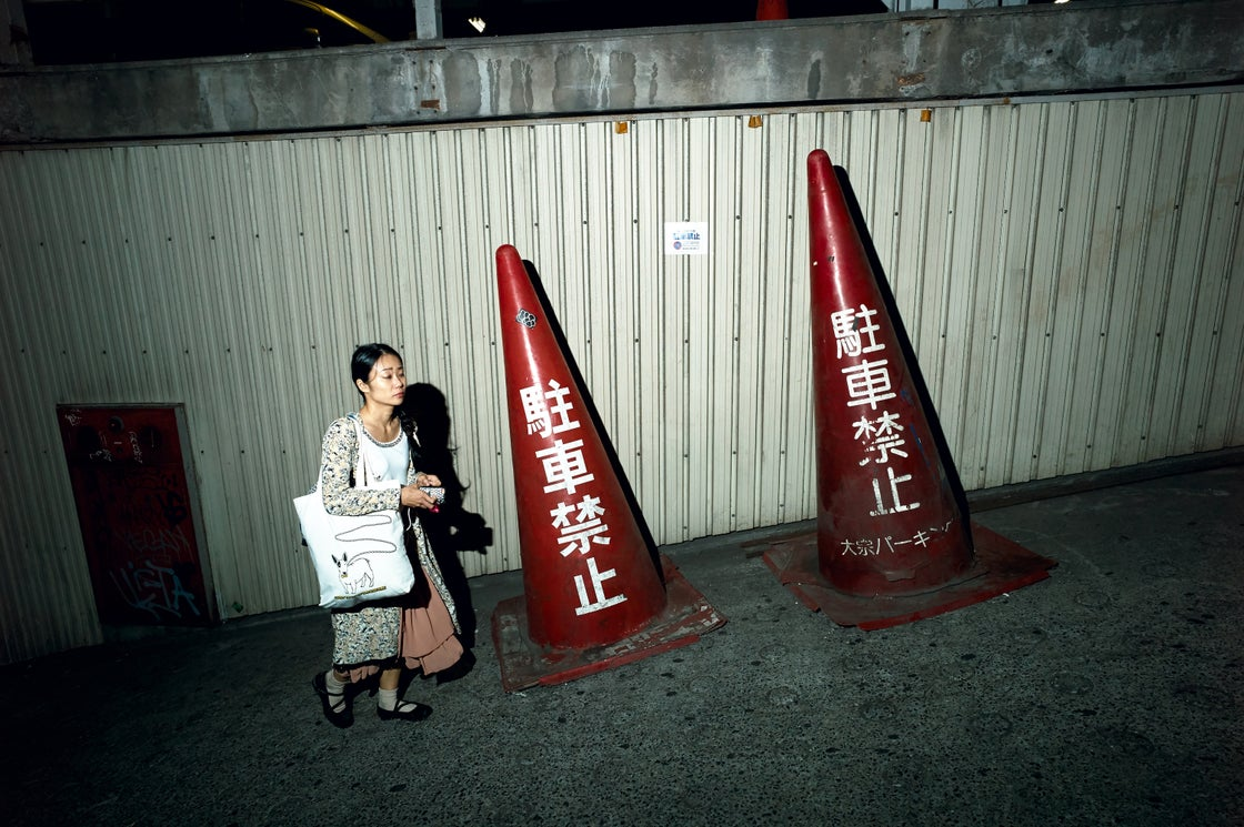 "Image of Print ""Woman And Traffic Cones"""