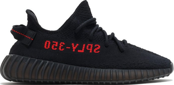 "Image of Adidas Yeezy Boost 350 V2 ""Bred"""
