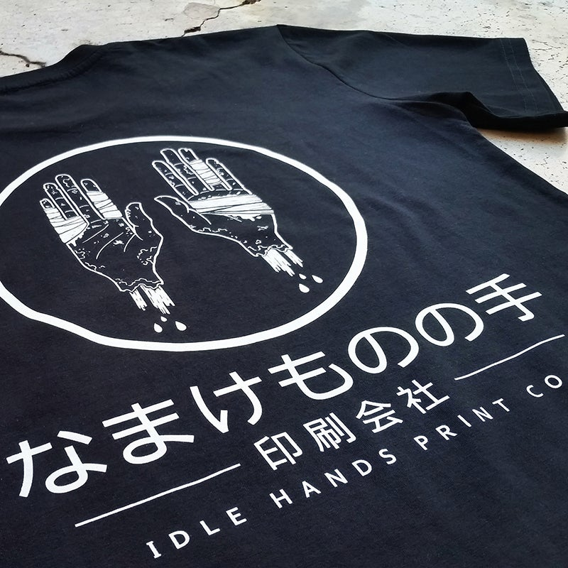 Image of Idle Hands Tee