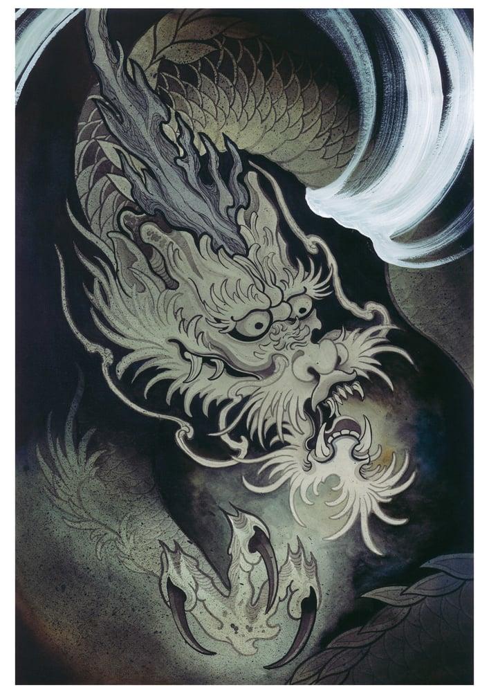 Image of UNICORN DRAGON