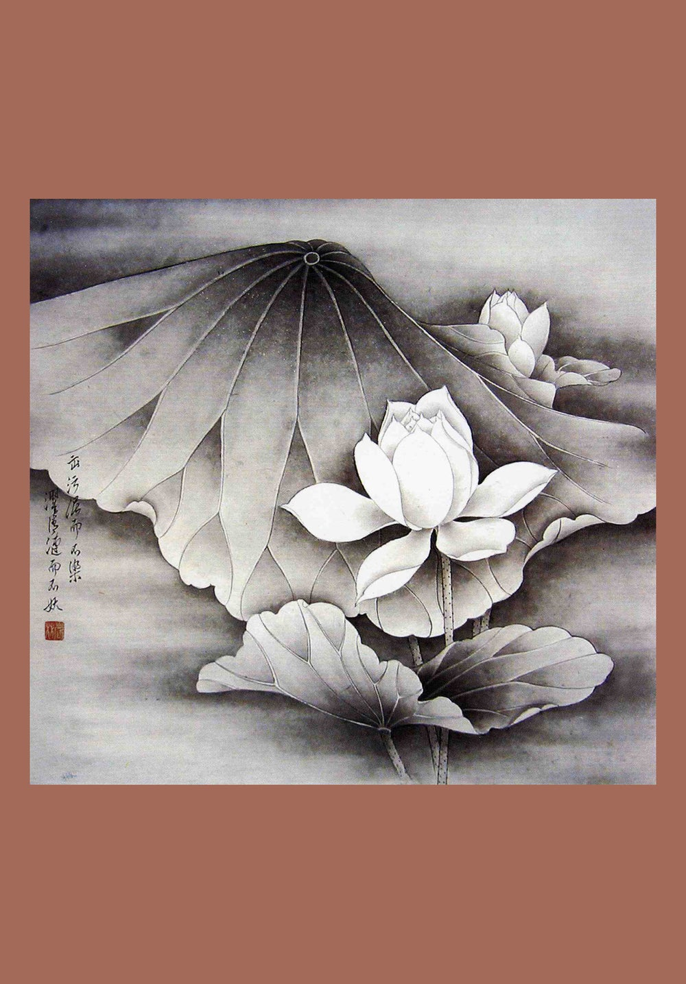 Image of framed print of Chinese Painting on canvas - Fragrance Over The Stream