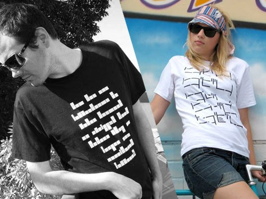 Image of T-Shirt *BUNDLE*