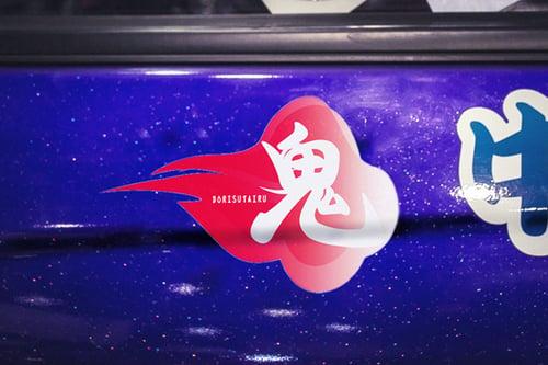 Image of Dorisutairu Cloud Sticker