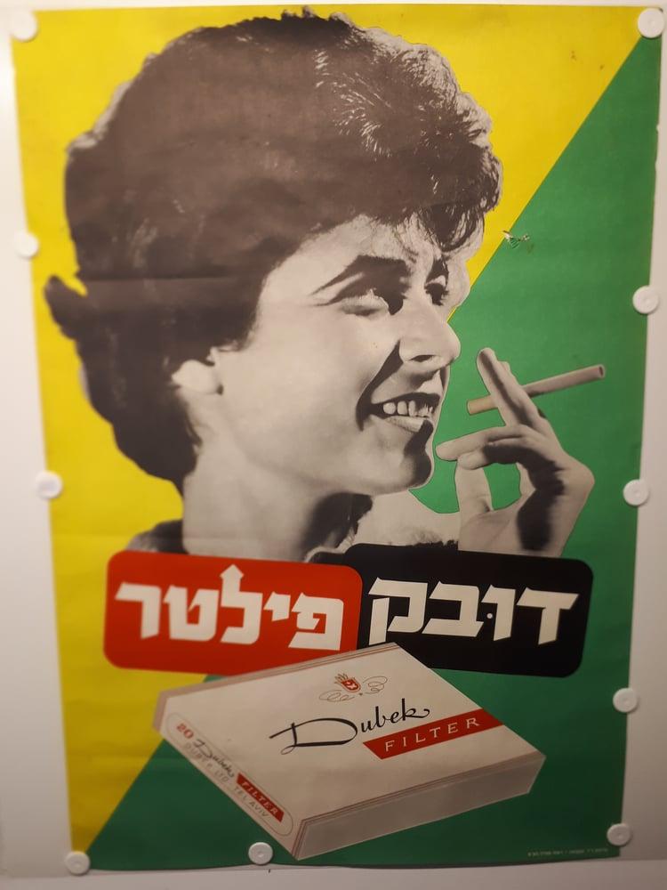 Image of Dubek Poster