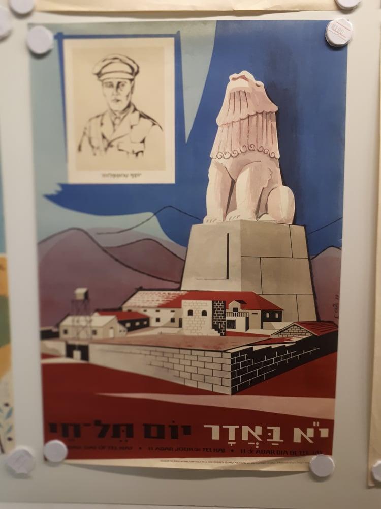 Image of Tel Hai Day Poster