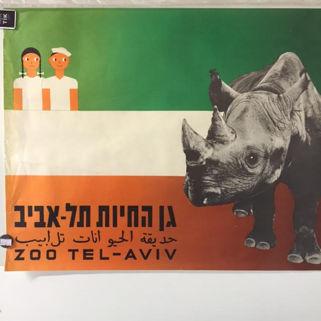 Image of Zoo Poster
