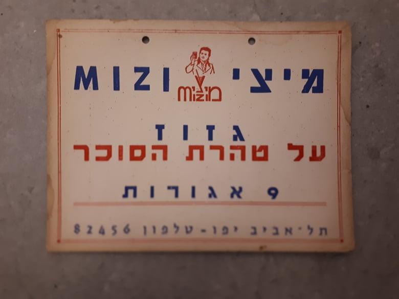 Image of Mizi Soda Poster