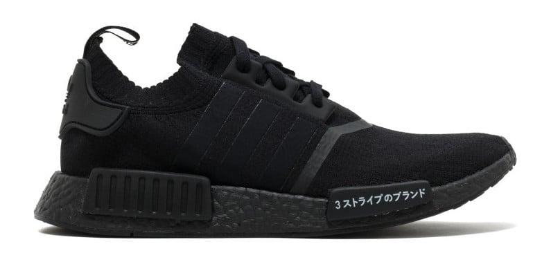 Image of Adidas NMD R1 Primeknit 'Japan Triple Black'