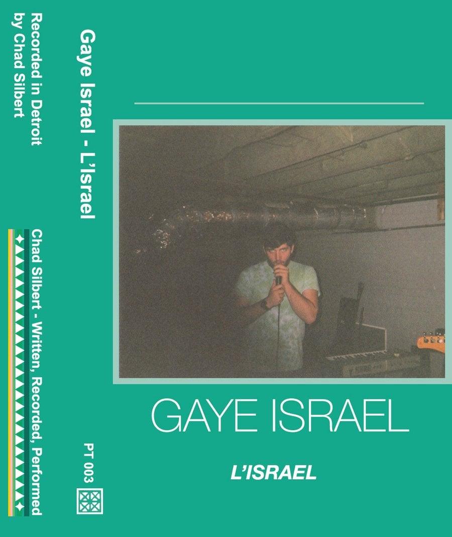Image of Gaye Israel - L'Israel