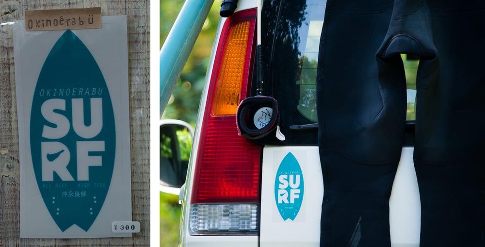 Image of Okinoerabu Island Surf Club Sticker