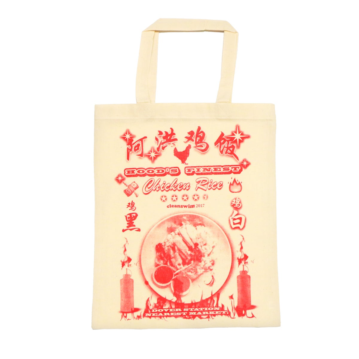 Image of Chicken Rice Totebag