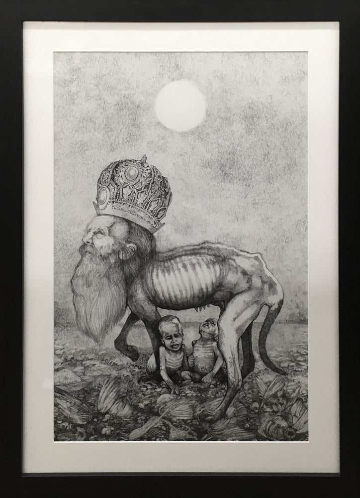 "Image of ""Capitoline Man"" - Framed Giclee` print"