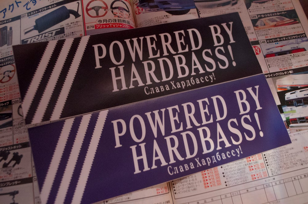 Image of Powered by Hardbass!