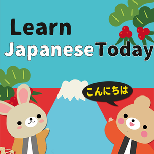 Image of Learn Japanese Today